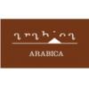 Arabica d.o.o logo