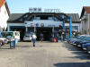 Bertol Automobili obrt vl. Sebastijan Bertol logo