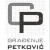 Građenje Petković logo