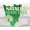 Nataliya nekretnine logo