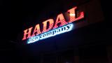 Hadal - izrada reklama i usluge logo